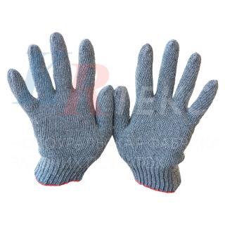 Перчатки хб рабочие ЭКСТРА 5 нитей без ПВХ покрытия